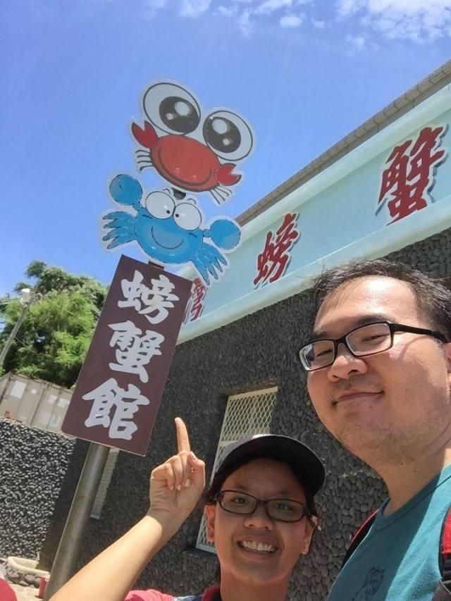 crab-museum